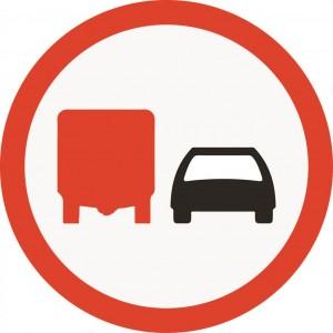 """Пътен знак със стойка - В25 - """"Забранено изпреварването от товарни автомобили"""""""