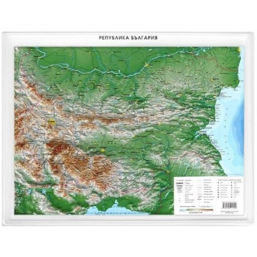 Релефна карта на България - 60х45см