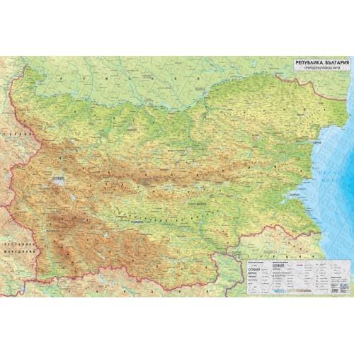 Природогеографска карта на Бългрия - 1:270 000 - 200х140см