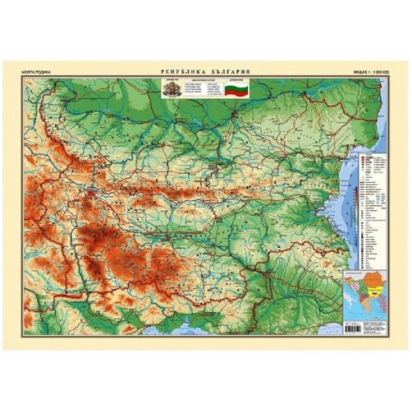 Prirodogeografska Karta Na Blgariya Moyata Rodina 1 4 Klas