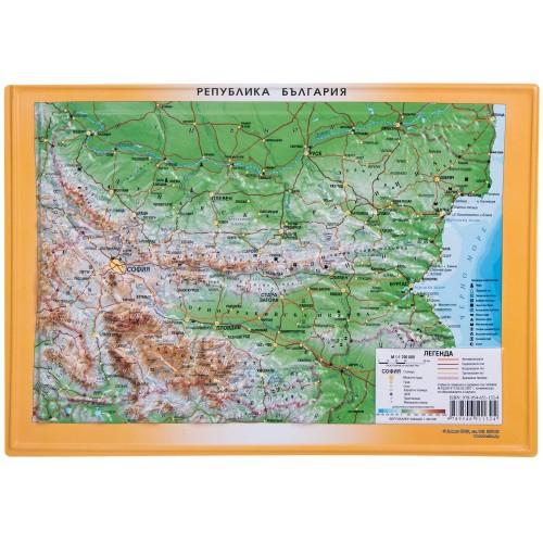 Малка природогеографска релефна карта на България - 34х24см