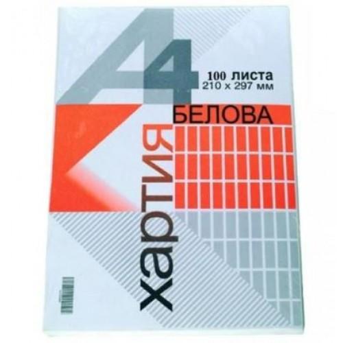 Бяла хартия - А4, офсет, 100 л/пакет