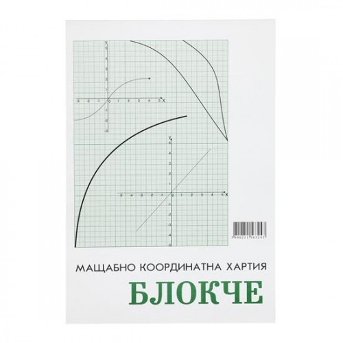 Милиметрова хартия - А4, кочан 20 листа