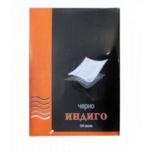 Индиго машинописно - А4 черно, 100 л/пакет