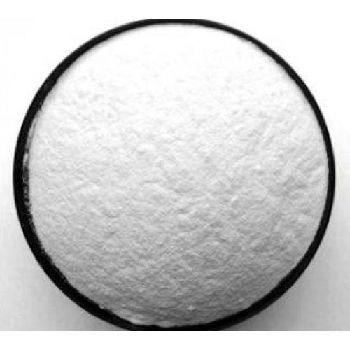 Аскорбинова киселина - Витамин С - 0.5кг. - C6H8O6