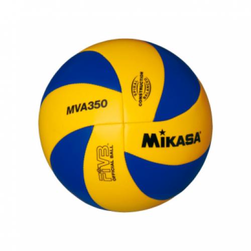 Топка волейбол - Mikasa MVA350 - 260-280g
