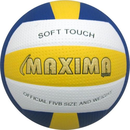 Волейболна топка - лепена