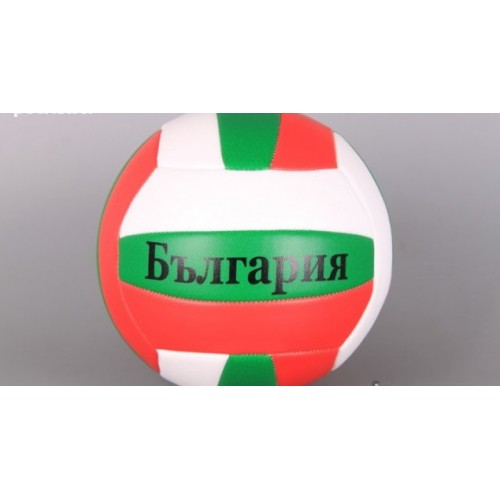 Волейболна топка -  България